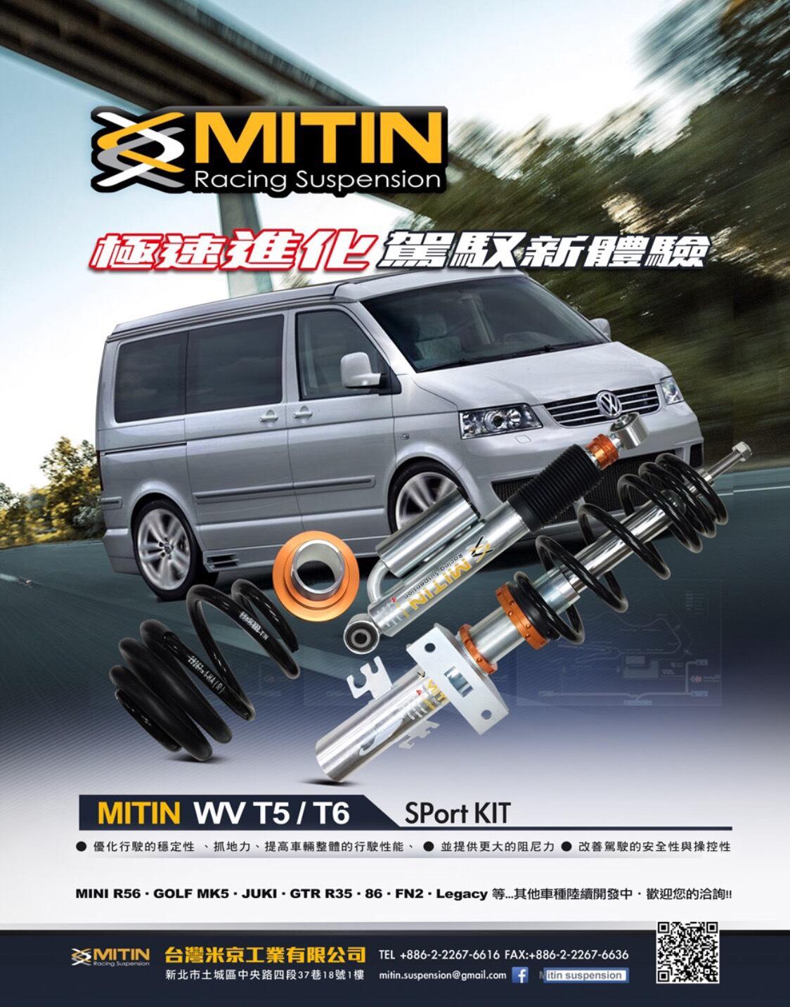 mitin-suspension__66969605